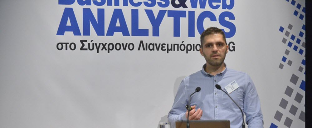 How in-store analytics align with online (6th IELKA Conference Talk)